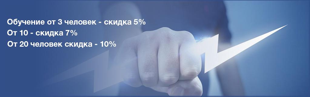 Допуск по электробезопасности в г шахты билеты и ответы на 2 группу допуска по электробезопасности